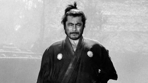 Still from Yojimbo (1961)