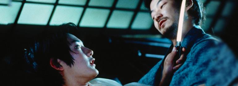 Still from Oshima's 1999 film Gohatto