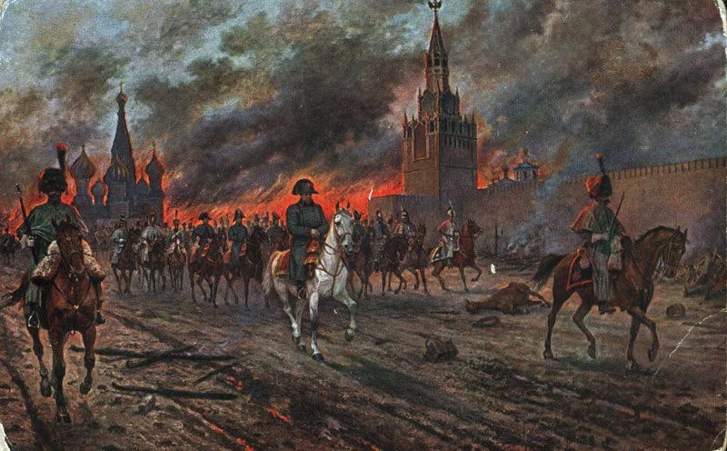 Русский: Московский пожар (1812)